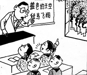 老师当着全班取笑一个学生,但看了他档案后震惊了