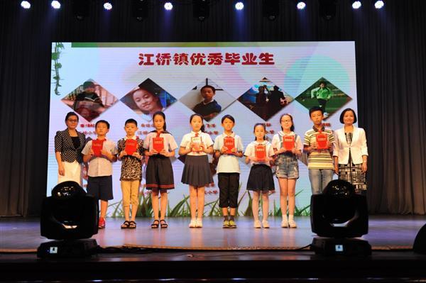 """7月25日下午,由嘉定区江桥镇暑期办主办的""""璀璨之星""""—&mdash"""