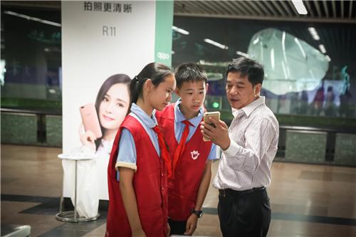 [黄浦]格致初级中学初一8地铁中队志愿v地铁:奉四中十初中部怎么样图片