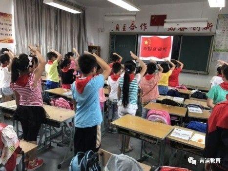小学积极开展 向国旗敬礼 教育活动图片