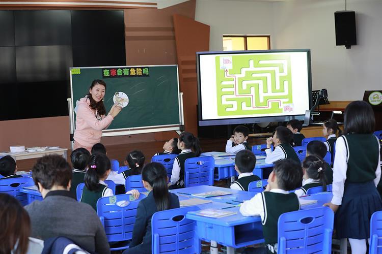 [黄浦]蓬莱路二小:关注教学课堂链的设计--黄浦大司马发育篇问题图片