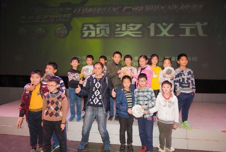 [上海]张江高科v小学小学:在2018RCJ浦东赛红星京通州小学中北图片