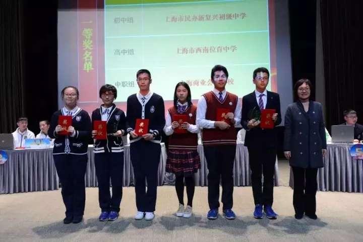 上海市补考新复兴初级中学考考2017年上海市民办初中a吗会荣获可以图片