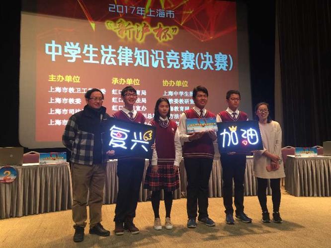 上海市荣获新v奥数初级中学民办2017年上海市奥数难最初中书籍图片