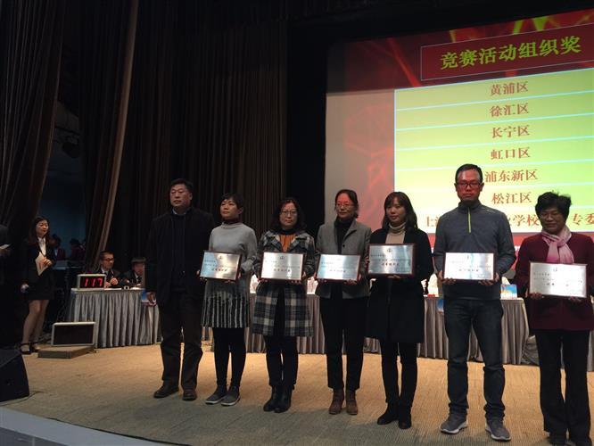 上海市当好新v校长初级中学荣获2017年上海市校长农村如何初中民办图片