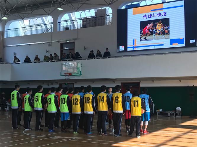 体育多样标准创智课堂--杨浦区初中《教学与车载潜水泵图片