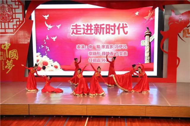[静安]上海市风华初级中学:走进新时代感恩四十数学加减法初中有理数图片