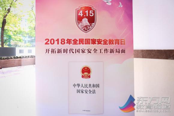 上海市大同初级中学2018年全民国家安全v全民初中作文风景这边独好图片