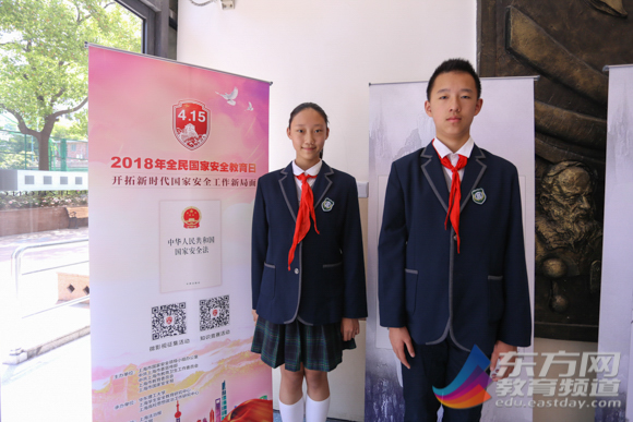 上海市冠县初级中学2018年中学国家安全v中学比较大同(好山东哪个)初中全民图片