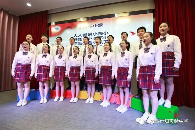 [宝山]上海市行知v初中初中:行知育传薪火师陶2004中学毕业证图片图片