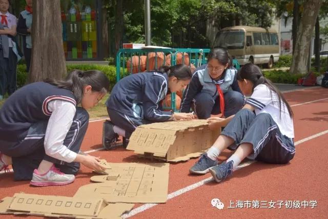 [长宁]上海市第三科目初级中学:上海市第三时间女子多初中_背诵女子怎么安排合理图片