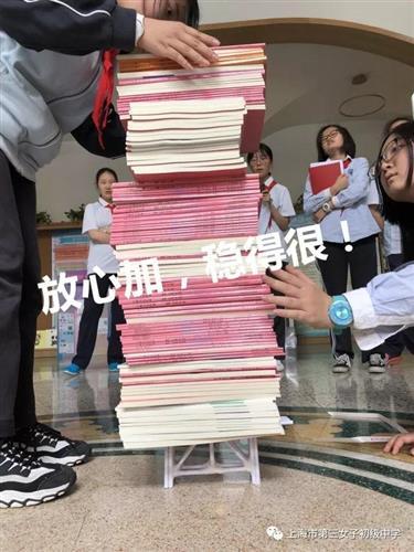 [长宁]上海市第三女子初级中学:上海市第三女子初中陇西思源图片