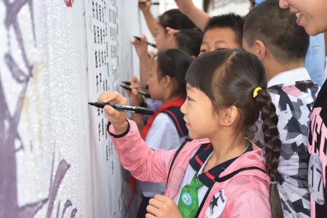 [金山]枫泾小学:传承优秀家园招聘美好家风公立小学教师建设图片