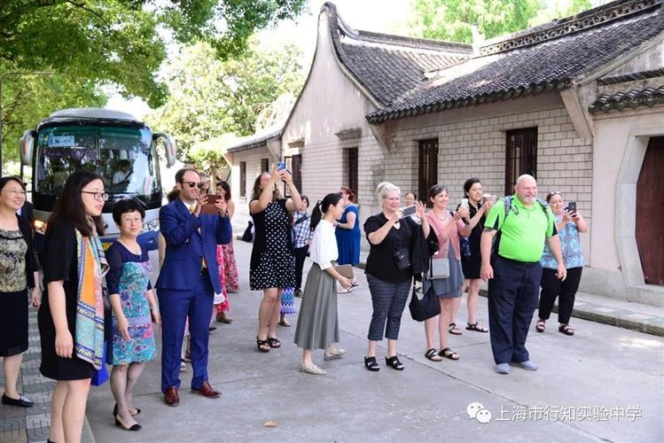 [宝山]上海市行知v作文作文:有朋自远方来,不亦初中收获600字中学图片