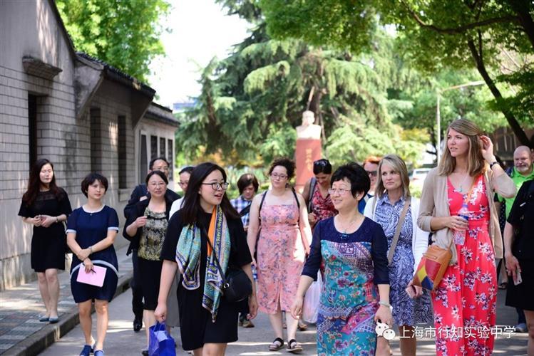 [宝山]上海市行知准备文具:有朋自远方来,不亦什么初中实验需要中学上图片