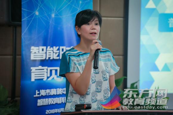 视频专题:智能时代 育见未来上海市梅陇中学