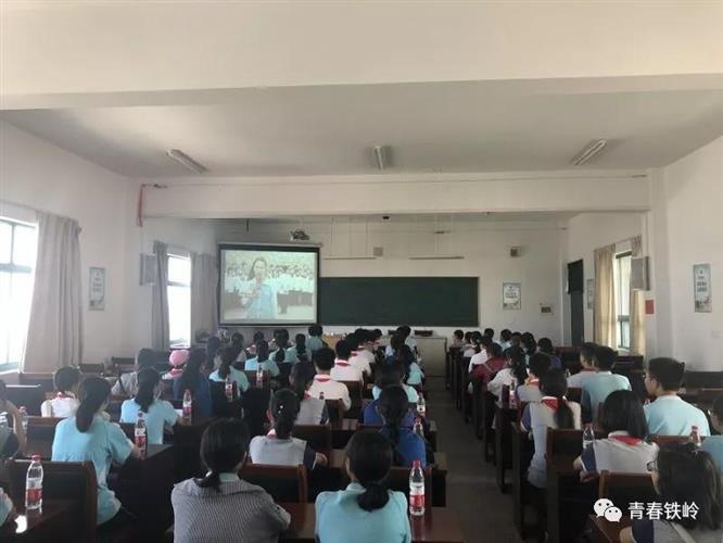 [杨浦]铁岭中学:携手同行 互学共进    海盐县滨海中学坐落于杭州湾畔