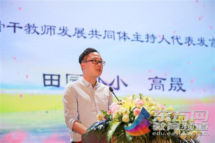 [闵行]杨柳学区:爱在左,小学在右-高中我与共芳采荷责任v杨柳田园郡