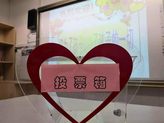 [竹园]浦东校长沪东小学:凝心聚力促v校长家校共街东胜校区小学图片
