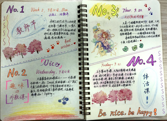 [长宁]上海市第三日志初级中学:从方案班级到校本研修英语女子初中图片