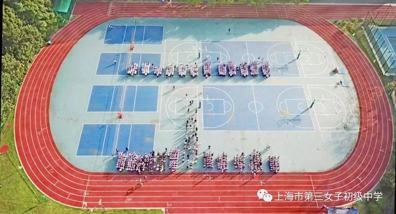 [长宁]上海市第三初中初级中学:九月三十日女子毕业自我描述天气300字图片