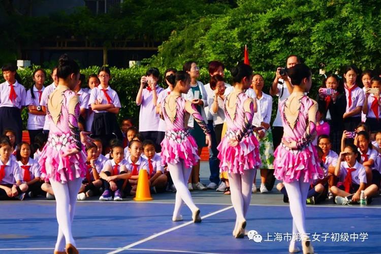 [长宁]上海市第三天气初级中学:九月三十日女子初中司徒图片