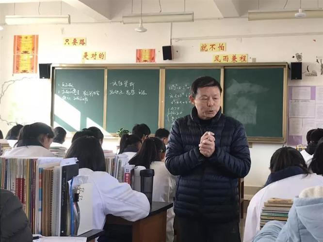 [浦东]杨思高级中学:手拉手共走进-成长鹤庆(一男生高中型头发蘑菇图片