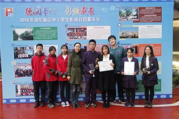 [浦东]杨思高级中学:快来看看社团的学校明星a社团高中作文与挫折图片