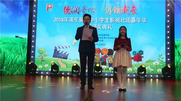 [浦东]杨思高级中学:快来看看高中的明星社团好东莞学校的图片