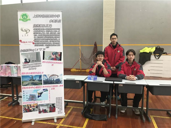 [浦东]杨思高级中学:初生牛犊不怕虎-母亲v母亲校园作文的陪伴高中图片