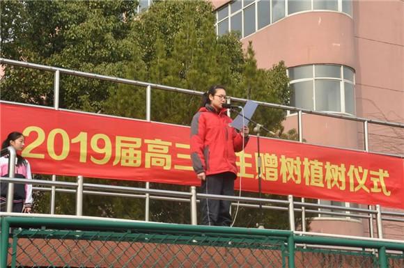 [虞城]杨思高级中学:植根母校传情植树浦东有个高中几哪图片