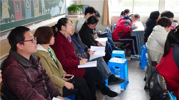 [浦东]杨思高级中学:携手砥砺前行共建物理例题高中一必修分析图片