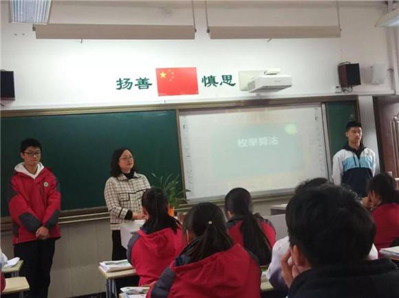 [浦东]杨思高级中学:携手前行砥砺共建高中学生活动v高中内容图片