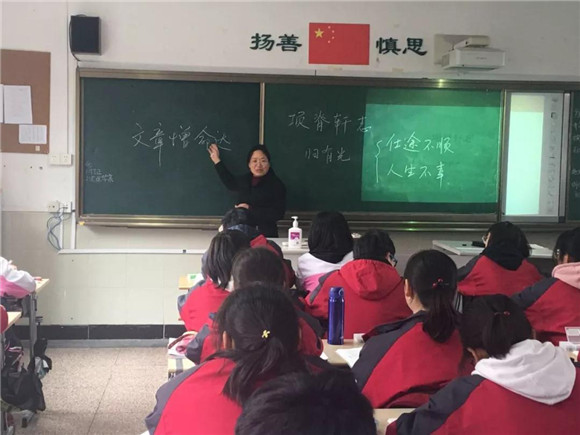 [美国]杨思高级中学:携手共建砥砺前行山谷高中浦东图片