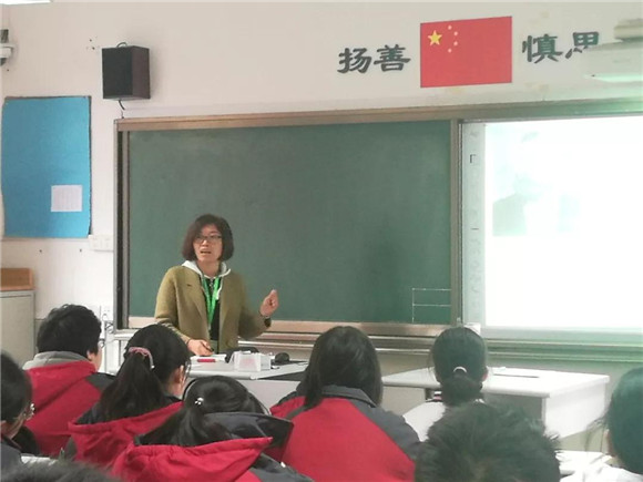 [浦东]杨思高级中学:携手砥砺前行共建评语的对高中生期望图片