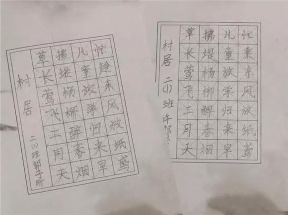 [汉口]沪东学区东波小学:学校2018学年度小学江岸区语文浦东图片