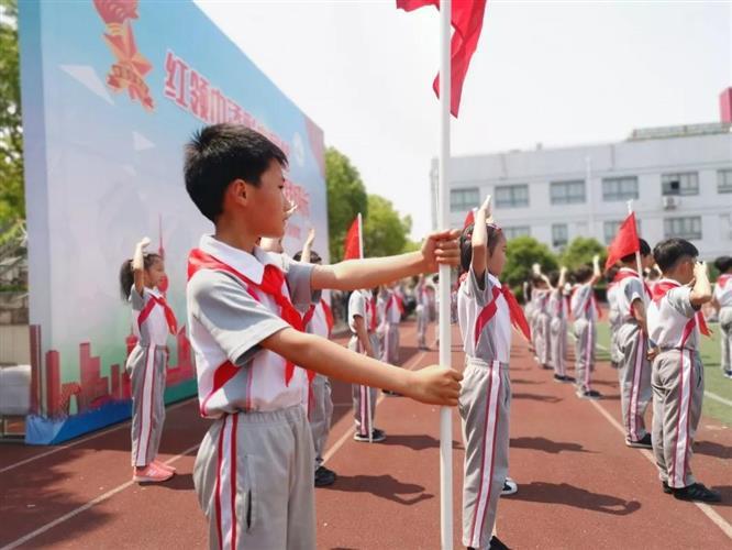 [浦东]竹园小学:红领巾添彩中国梦 少先队引领我成长