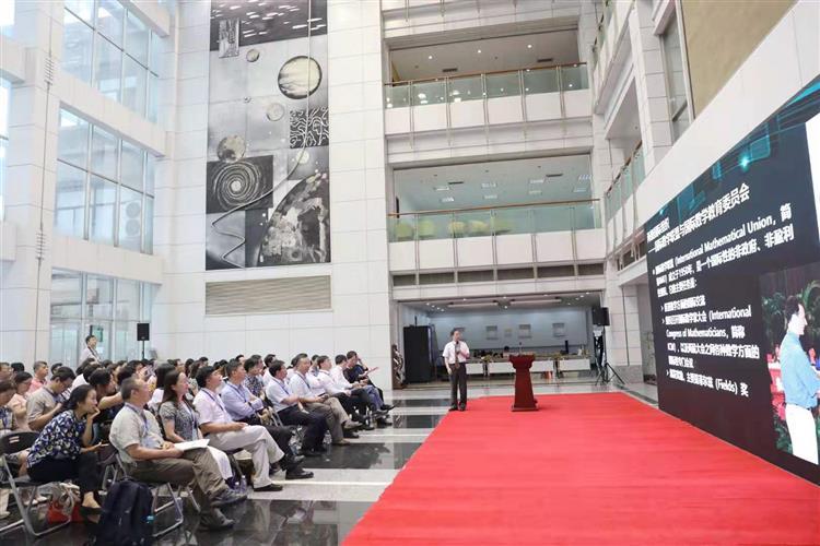 2020年这一数学界顶级盛会将首次在中国举行