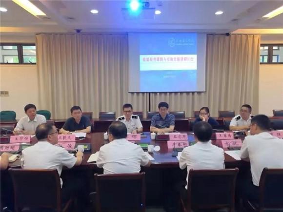 上海海关学院教务处组织召开检验