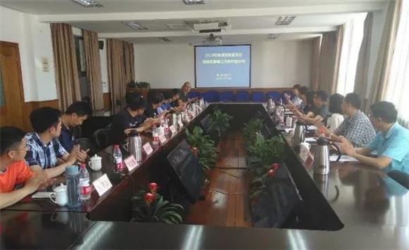 杨浦区教育系统召开2019年组团式援藏工作教师座