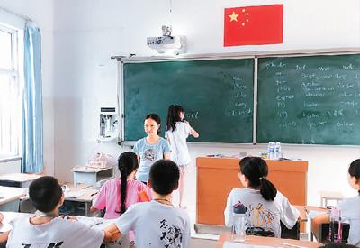 点亮梦想之灯 实现新的蜕变 海外学子山区支教