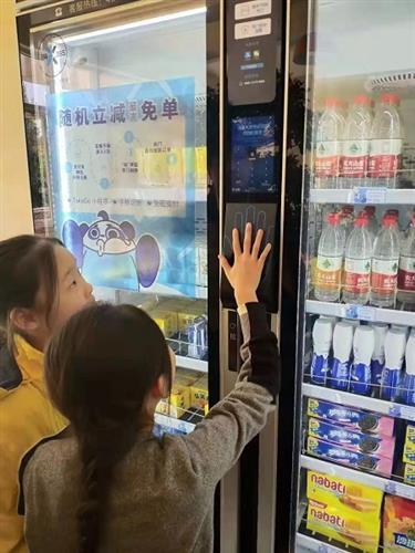 AI助力上海校园变得更高效、更智慧