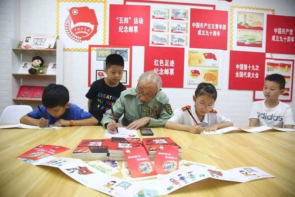 学习进步天天快乐 云南迪庆小伙伴收到来自上海朋友的新学期祝福