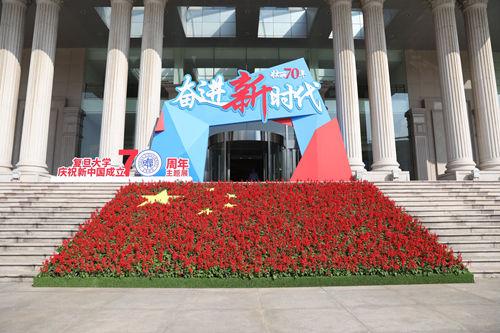 为传承爱国奋斗精神,以青春梦融入中国梦,坚定爱国之心,树立报国之