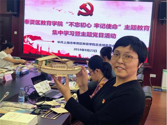 """奉贤区教育工作党委:聚焦主题主线 坚持以""""学"""""""