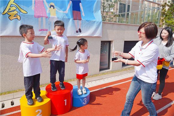 进才幼儿园:家庭运动会