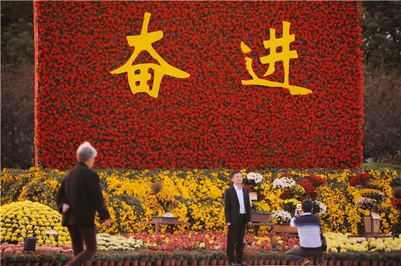 上海大学第十七届菊文化节开幕式