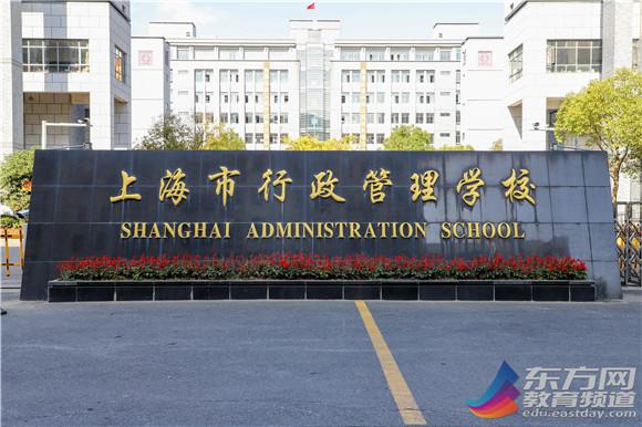 http://www.7loves.org/jiaoyu/1432800.html