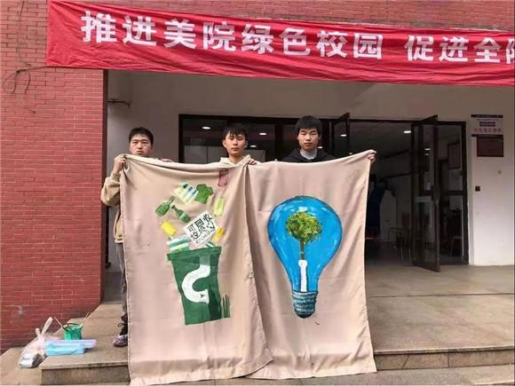 报告:中国在国际理解教育领域有三大基本特色