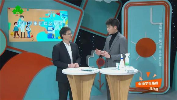 上海市中小学在线教育试播课将于2月25日播出
